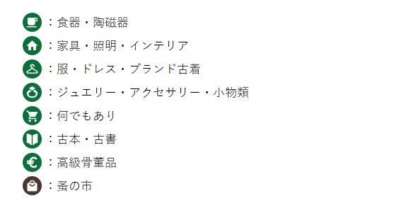 f:id:tabikichi:20181202225447j:plain