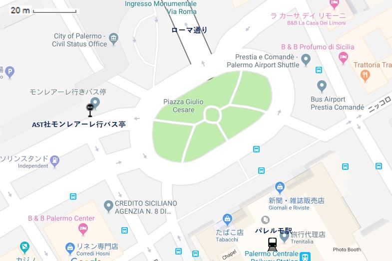 f:id:tabikichi:20181207095734j:plain