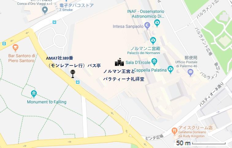 f:id:tabikichi:20181207095832j:plain