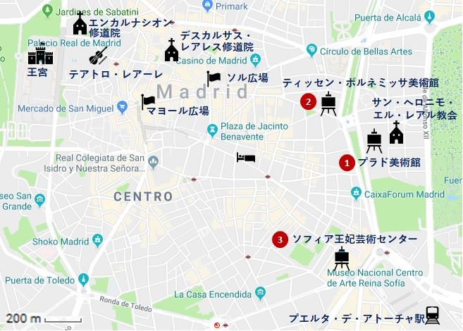 f:id:tabikichi:20181218110137j:plain