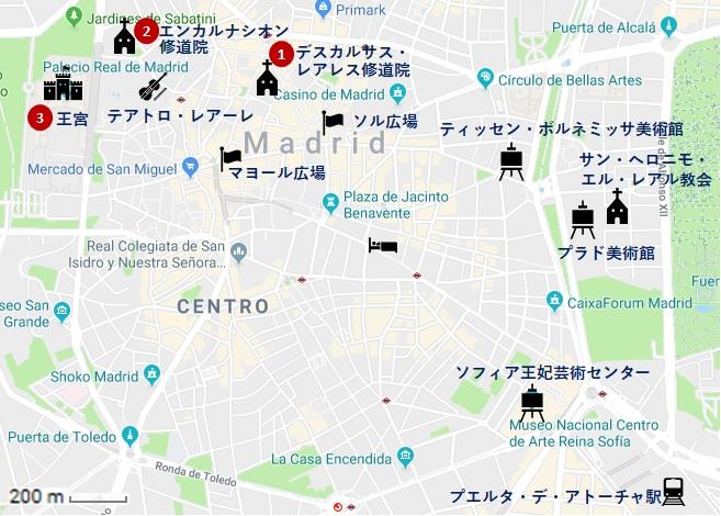 f:id:tabikichi:20181218110550j:plain