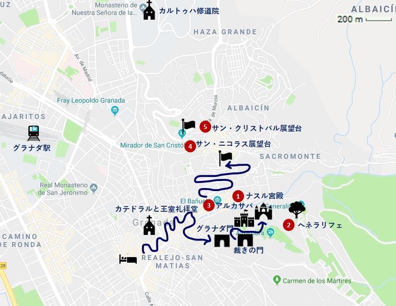 f:id:tabikichi:20181219004123j:plain