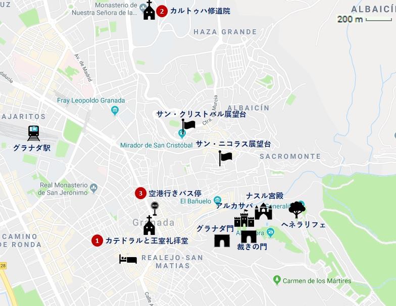 f:id:tabikichi:20181219004249j:plain