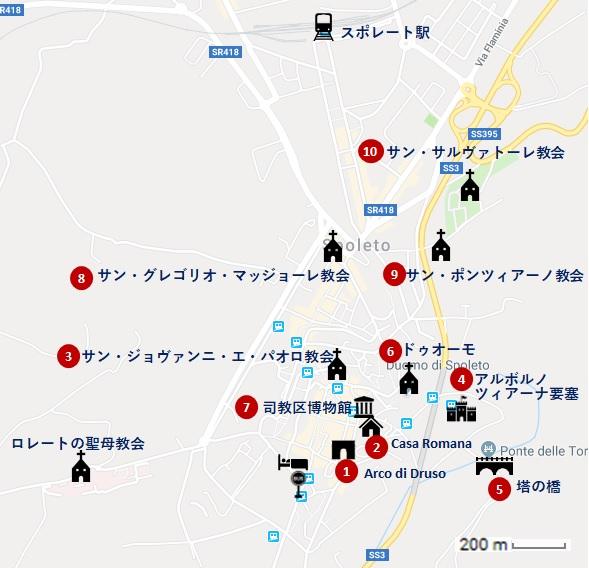 f:id:tabikichi:20181220122530j:plain
