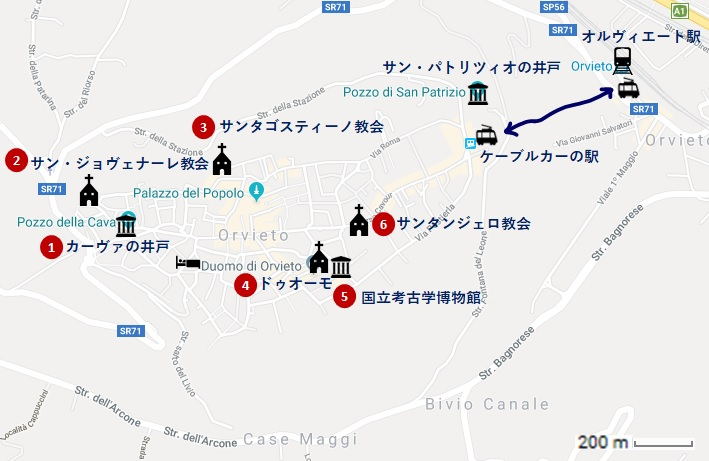 f:id:tabikichi:20181220133156j:plain