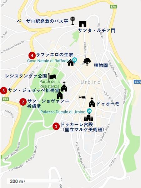 f:id:tabikichi:20190115043743j:plain