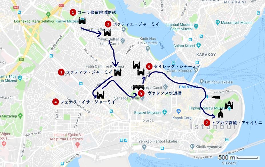 f:id:tabikichi:20190205075845j:plain