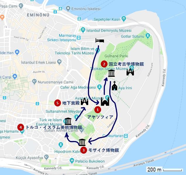 f:id:tabikichi:20190206111708j:plain