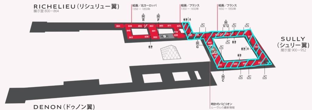 f:id:tabikichi:20190305095810j:plain
