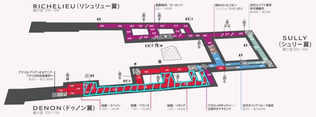 f:id:tabikichi:20190305120154j:plain