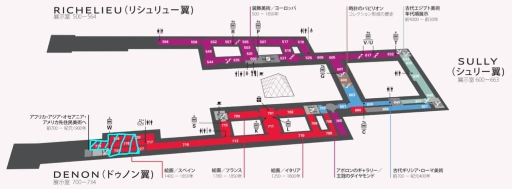 f:id:tabikichi:20190305221052j:plain