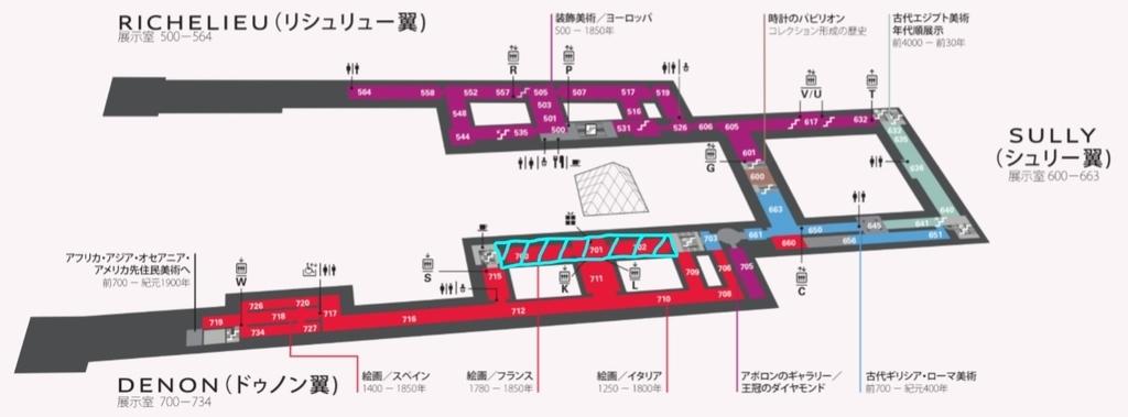 f:id:tabikichi:20190305224604j:plain