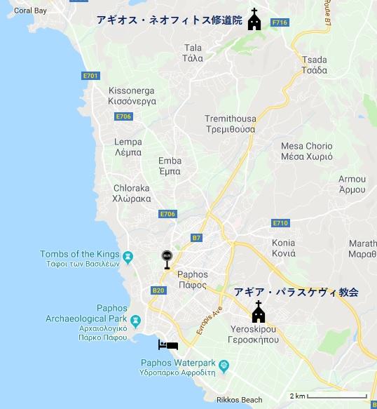 f:id:tabikichi:20190320232913j:plain