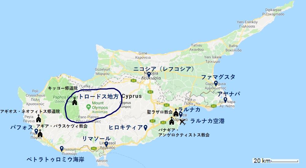 f:id:tabikichi:20190320233516j:plain