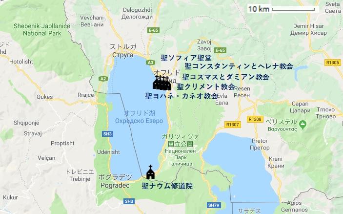 f:id:tabikichi:20190402083752j:plain