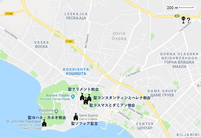 f:id:tabikichi:20190403055147j:plain