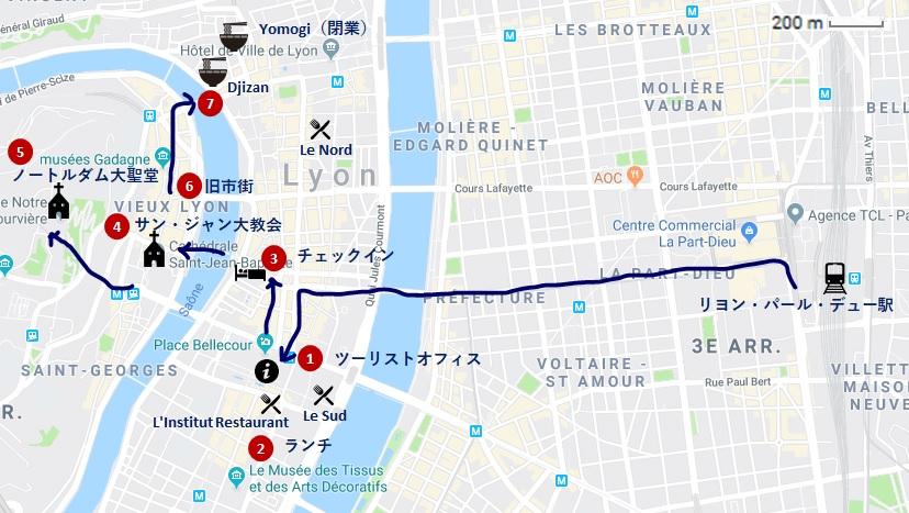 f:id:tabikichi:20190612003512j:plain