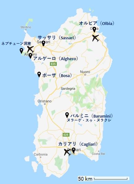 f:id:tabikichi:20190614045840j:plain