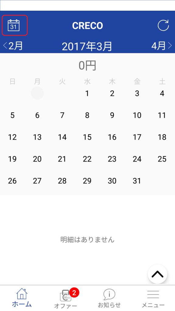 f:id:tabimania:20170227114535p:plain