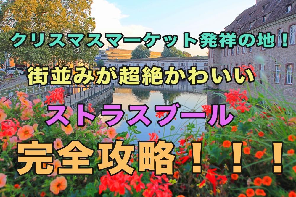 f:id:tabimarusho:20160916193611j:plain