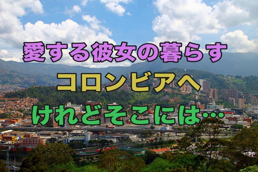 f:id:tabimarusho:20160926171551j:plain
