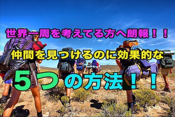 f:id:tabimarusho:20161002172407j:plain