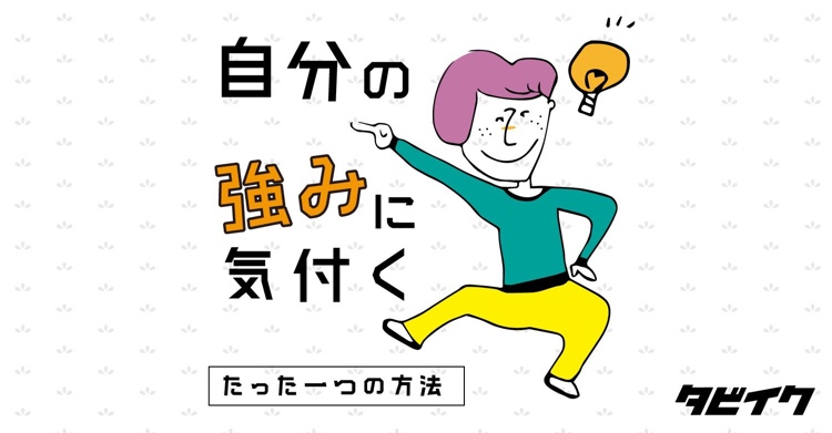 f:id:tabimarusho:20170209025936j:plain