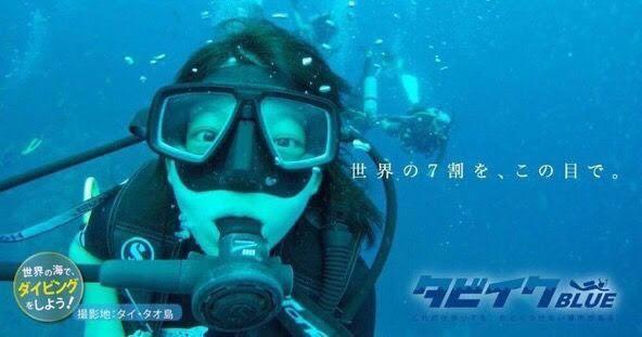 f:id:tabimarusho:20170222142439j:plain