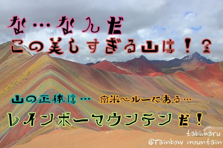 f:id:tabimarusho:20170406234811j:plain