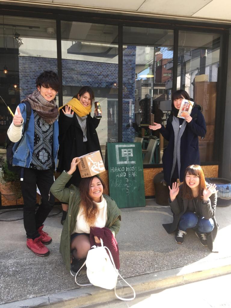 f:id:tabimarusho:20170412191249j:plain
