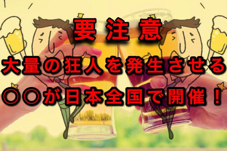 f:id:tabimarusho:20170417173930j:plain