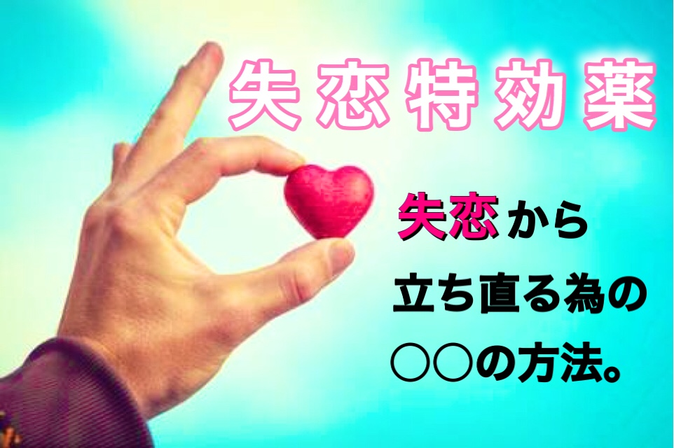 f:id:tabimarusho:20170430100624j:plain