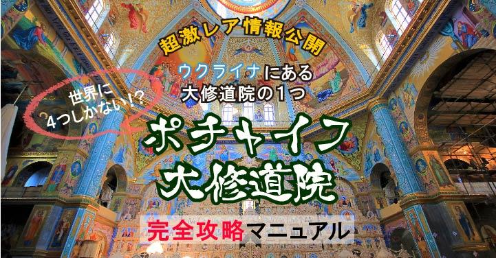 f:id:tabimarusho:20170729023857j:plain