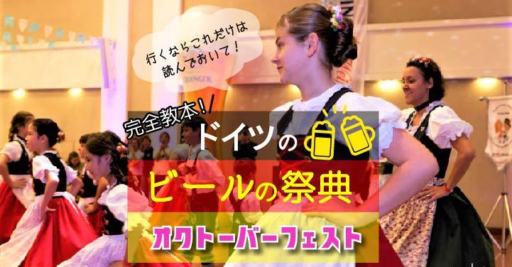 f:id:tabimarusho:20170826171920j:plain