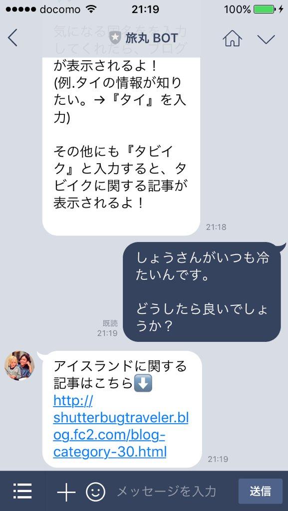 f:id:tabimarusho:20170827215841j:plain