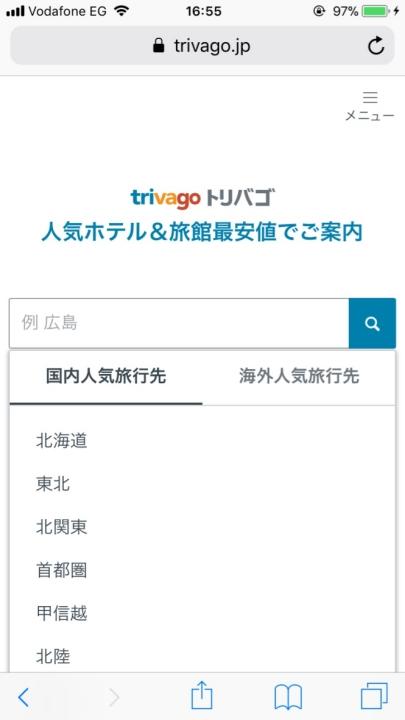 f:id:tabimarusho:20180208000946j:plain