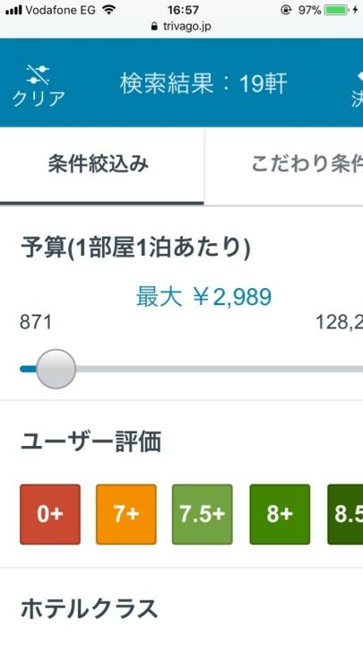 f:id:tabimarusho:20180208001717j:plain