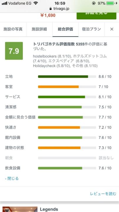 f:id:tabimarusho:20180208002415j:plain