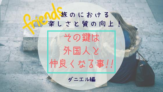 f:id:tabimarusho:20180210064602p:plain