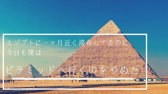 f:id:tabimarusho:20180211024611p:plain