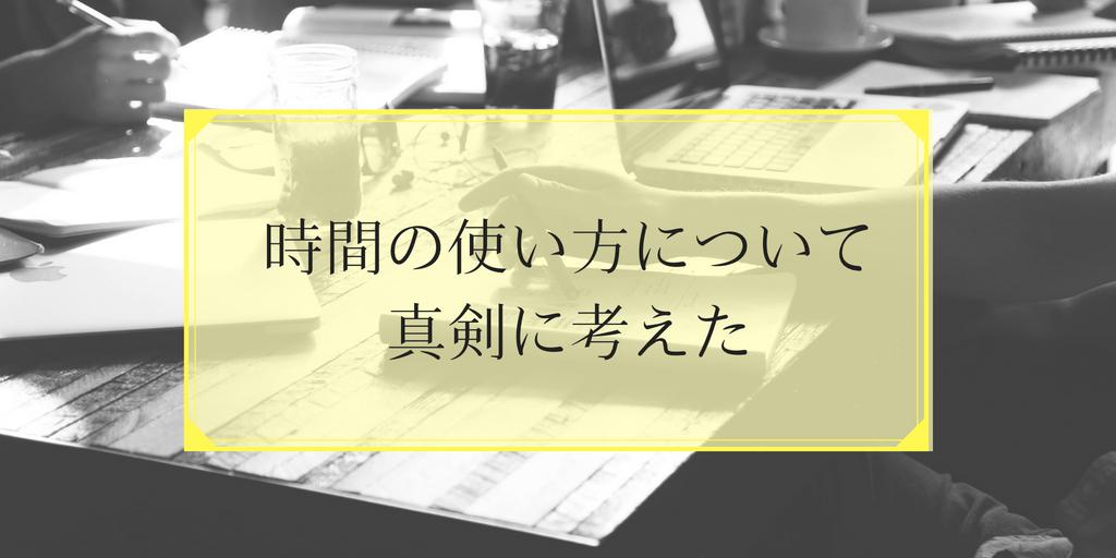 f:id:tabimarusho:20180608165032p:plain