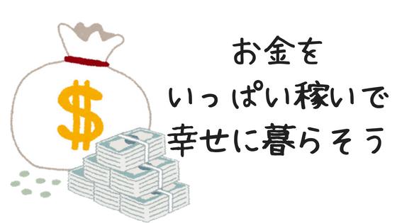 f:id:tabimarusho:20180611190148p:plain