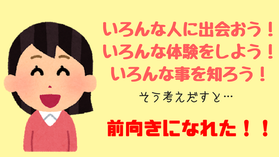 f:id:tabimarusho:20180620093819p:plain