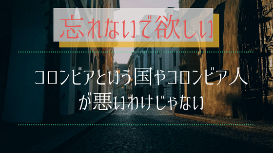 f:id:tabimarusho:20180621155658p:plain