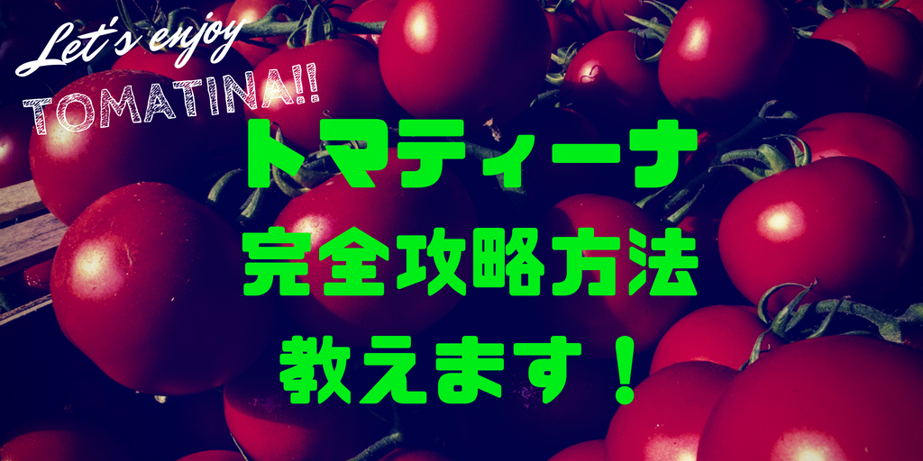 f:id:tabimarusho:20180701132332p:plain