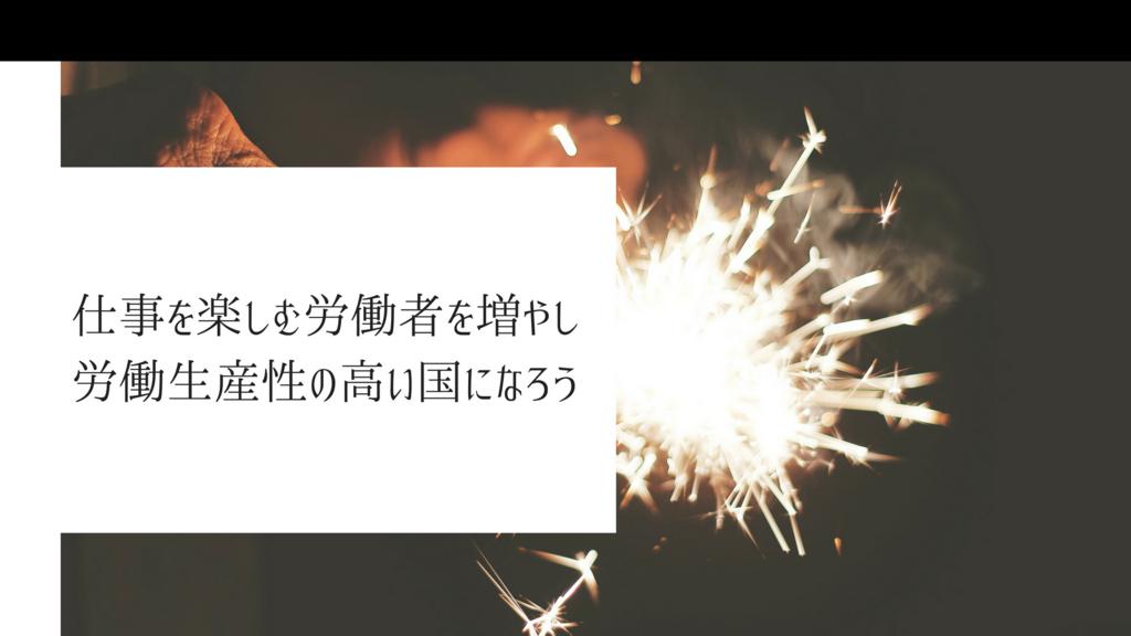 f:id:tabimarusho:20180805183114j:plain