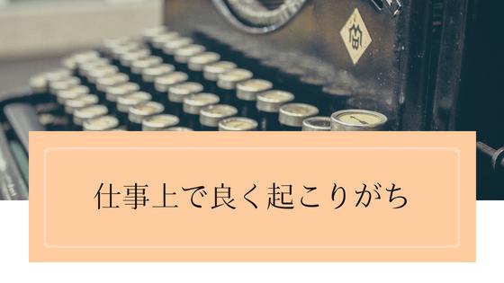 f:id:tabimarusho:20180810195455p:plain