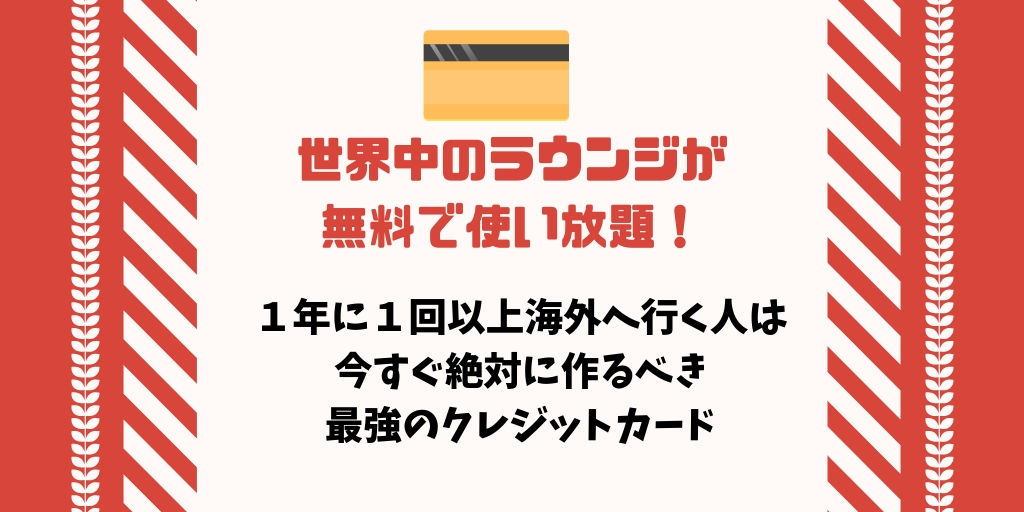 f:id:tabimarusho:20190130203529j:plain