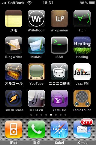 f:id:tabimoba:20090925195014p:image:left