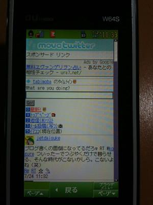 20090926015738